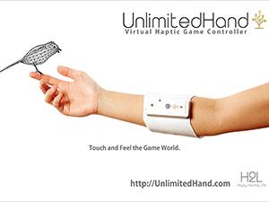 H2L株式会社/【コンテンツビジネス開発】◆メディア注目のVRゲームコントローラーを利用した新たなコンテンツを創出!