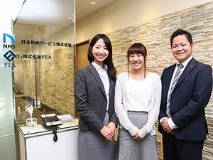 日本保険サービス株式会社/未経験からスタートできる提案営業(専門部署がアポを取得したお客様を訪問)/ノルマ・歩合給なし