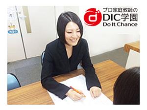 株式会社ディック学園の求人情報