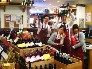 ワイン専門店「グランヴァンセラー」 / 株式会社 いまい/【ワイン専門店の販売・接客スタッフ】 有資格者募集(ソムリエ・ワインアドバイザー)