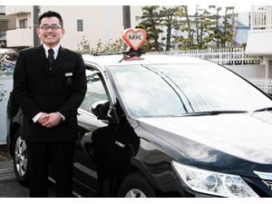名古屋エムケイ株式会社/予約8割以上のタクシードライバー/空港送迎・法人チャーター・観光案内・英会話などのハイヤードライバー