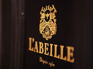 株式会社ラベイユ/財務責任者/『世界一』のハチミツ作りを目指す企業を支えるキーパーソンとして働く