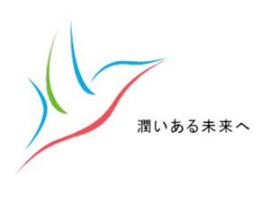 株式会社日水コン/水ビジネスを支える技術系総合職(年間休日121日/残業代全額支給)