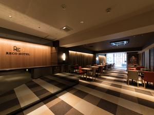 株式会社リコホテル中之島/事務(総務・経理) ☆8月に中之島にオープンする都市型ホテルでのスターティングメンバーの募集です