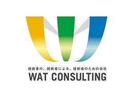 株式会社ワット・コンサルティングの求人情報