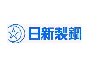 日新製鋼株式会社/【技能職】ステンレス鋼板の製造オペレーション業務