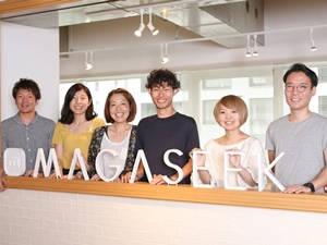 マガシーク株式会社(NTTドコモ・伊藤忠商事共同出資)/会員数250万人を抱える「MAGASEEK」のWebディレクター(年間休日122日)