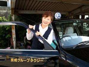 習志野タクシー株式会社(京成電鉄グループ)/未経験からのスタート歓迎/タクシードライバー(安定収入/年間休日216日/20〜50代活躍中)
