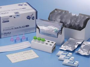 株式会社ミズホメディー(東証JASDAQ上場)/研究開発職/診断用機器、診断薬の開発などを一緒に進めていきます