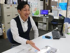 株式会社アイネット/お客さまに合わせたお部屋を提案する営業職/未経験の方にも、イチからしっかり指導します!