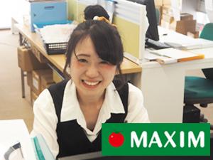 株式会社マキシム/事務スタッフ(野菜の商社で事務未経験OKのオフィスワーク)/男女不問