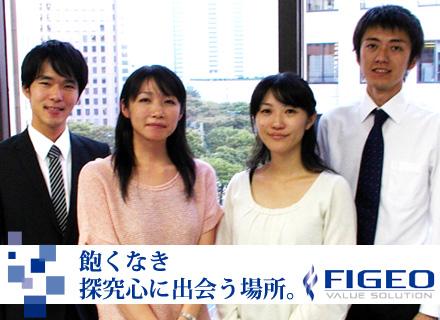 株式会社フィジオの求人情報