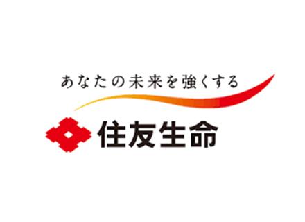 住友生命保険相互会社 東京東支社 秋葉原営業部の求人情報