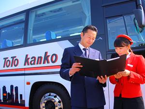 東都観光バス株式会社/観光バスドライバー/安全・快適で想い出に残る乗車体験を提供する仕事