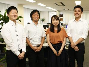 宮嶋社会保険労務士事務所の求人情報