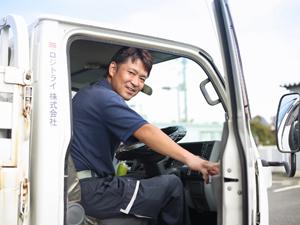 ロジトライ株式会社(ミツウロコグループ)/LPガスの配送ドライバー(ルート配送)/オフシーズンは16時定時上がり/電話応募OK(応募方法参照)