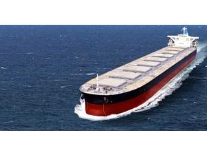 第一華商株式会社/船舶・造船に関する製品の技術系の管理・提案営業/既存顧客の担当(新規開拓なし)