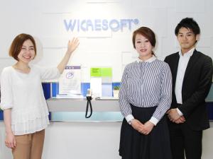株式会社ウィクレソフト・ジャパン(Wicresoft100%出資の日本法人)/ITエンジニア(アプリ開発・インフラ)/Microsoft技術に強いグローバル企業/大規模案件多数
