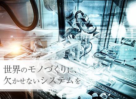株式会社アドイン研究所/ITエンジニア◆100%自社内開発◆言語・経験年数不問◆直接取引:産業用ロボット管理用Webシステム開発案件