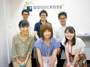 株式会社グッドクロス/コールセンターの管理者(未経験歓迎)