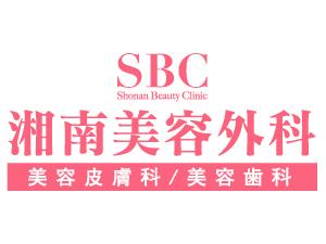 医療法人湘美会 湘南美容外科クリニック/バックオフィススタッフ(事務スタッフ)