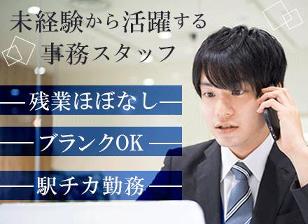 株式会社朝倉海苔店