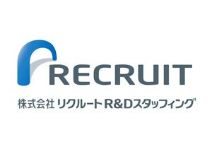 株式会社リクルートR&Dスタッフィング(リクルートグループ)/実務未経験歓迎の化学研究職(年間休日120日/最先端プロジェクト多数)