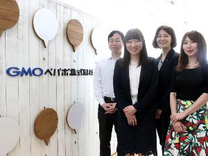 GMOペパボ株式会社(東証JASDAQ上場)の求人情報