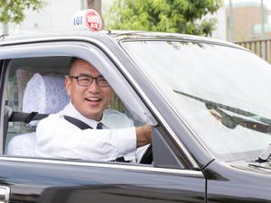 株式会社国際興業大阪【国際興業グループ】/タクシードライバー/週3回のゆとりある勤務体系/平均月収30万円/安定した企業基盤で長く安心して活躍