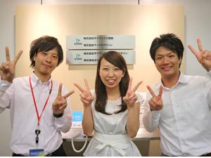 株式会社マックスクリーン関西(ザイマックスグループ) /業務管理スタッフ/未経験者・第二新卒歓迎