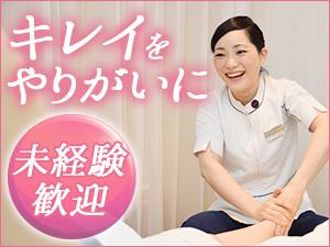 株式会社ボディワーク/☆Raffine(ラフィネ)のリラクゼーションセラピスト☆未経験歓迎!