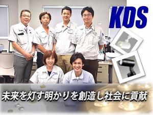株式会社 関西電器製作所/製造部スタッフ・部品の発注から在庫管理の購買グループ及び製品の受注から納品までを管理する業務グループ