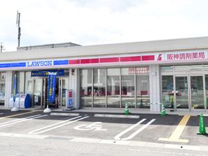 株式会社阪神調剤薬局/薬局併設売店(LAWSON)の店長候補・スタッフ