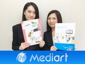 株式会社メディアート/医療業界に特化した、デジタルサイネージ企画営業