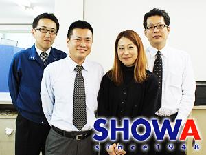 株式会社 昭和/社内サポートスタッフ ※未経験者歓迎 ◆定時は17時 ◆残業わずかで働きやすい環境です