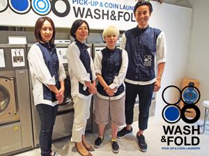 株式会社アピッシュ 〜AP!SH Co., Ltd.〜/洗濯代行&コインランドリーのWASH&FOLDのマネージメントスタッフ(スーパーバイザー・店長候補)