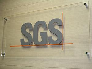 SGSジャパン株式会社の求人情報