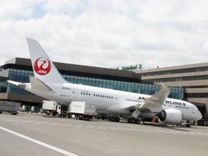 株式会社サンエアカーゴサービス(JALグループ)の求人情報