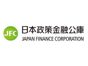 株式会社日本政策金融公庫 国民生活事業