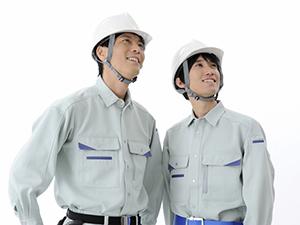 有限会社キタバタケ/外装工事スタッフ・大工