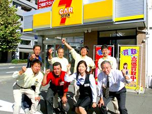 株式会社モリカワ・カーライフ京都/自動車整備スタッフ ◆無資格OK ◆資格取得支援制度あり ◆有資格・経験者は優遇