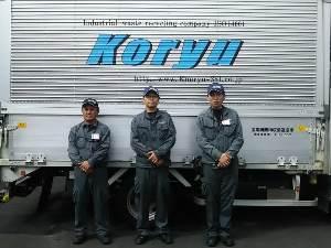 興隆産業株式会社/リサイクル品の回収ドライバー(普通免許のみでOK!)