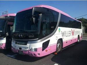 WILLER EXPRESS関東株式会社/高速バスの運行管理◇未経験歓迎◇20〜30代活躍中◇残業月10時間程度◇国家資格が取得できます