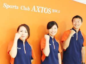 株式会社アクトス/スポーツクラブ「アクトス」の店舗マネージャー/定着率94%/昨年度賞与実績4カ月分