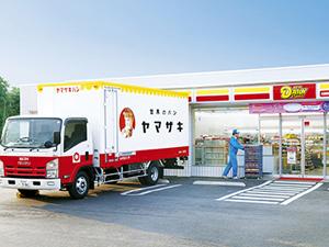 山崎製パン株式会社/ルート配送ドライバー ■東証一部上場の安定した食品メーカー!
