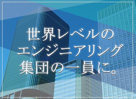 株式会社AIEの求人情報