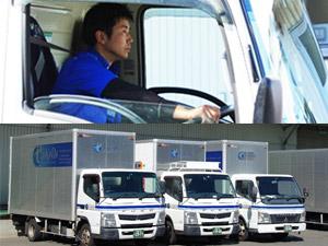 株式会社タカダ・トランスポートサービス/近距離中心の配送ドライバー/普通免許でOK/未経験歓迎/各種手当充実