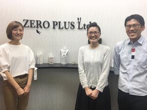 株式会社ZERO PLUS/経理・事務アシスタント(残業はほとんどありません/博多駅 徒歩3分のオフィス)