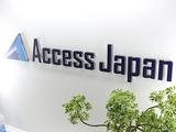 株式会社 アクセスジャパン/北海道でWEBコンサルタントをしませんか?【未経験者・経験者同時募集】