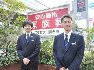 株式会社神奈川こすもすの求人情報